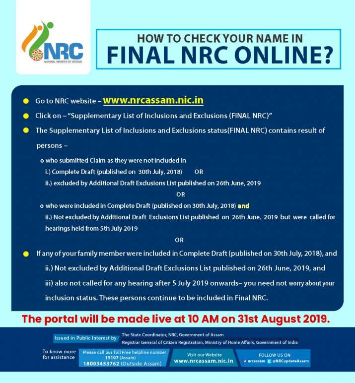 India Tv - Assam NRC final list 2019: How and where to check your name on National Register of Citizens