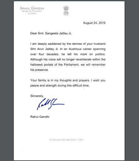 India Tv - Rahul Gandhi's condolence letter to Sangeeta Jaitley