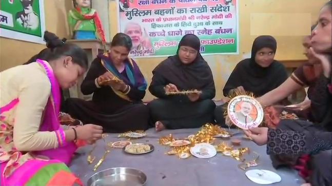 Muslim women making rakhi for PM Modi (File Image)