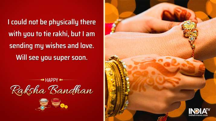 India Tv - Happy Raksha Bandhan 2019 Images and Quotes
