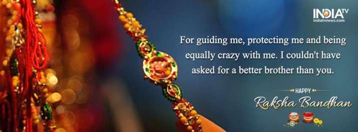 India Tv - Happy Raksha Bandhan facebook cover photos with quotes