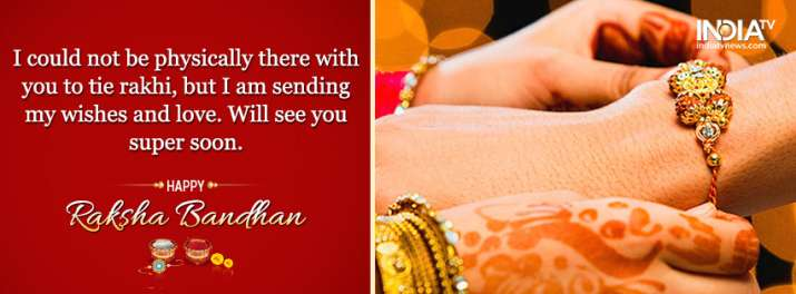 India Tv - happy raksha bandhan facebook status