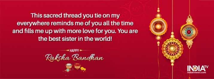 India Tv - Happy Raksha Bandhan profile pictures for facebook