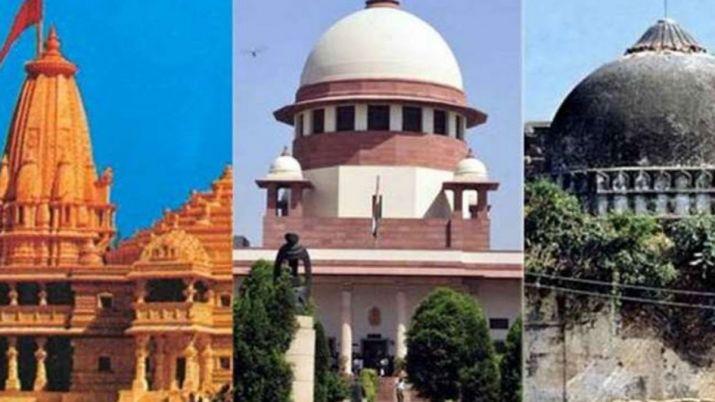 Image result for supreme court ram mandir
