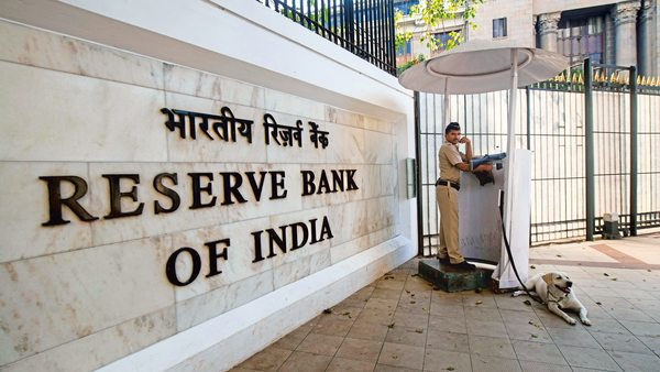 RBI Latest News, A day after the Reserve Bank of India's (RBI) Central Board accepted the Bimal Jala