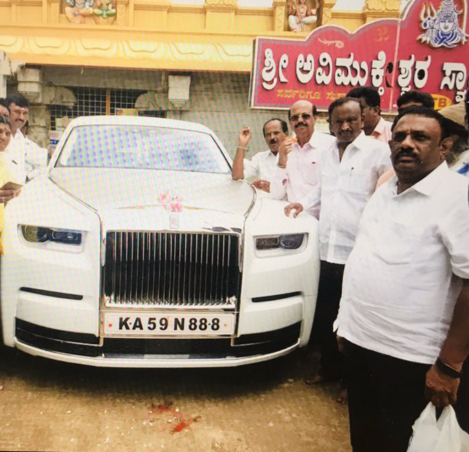 Karnataka disqualified Congress MLA buys Rolls Royce Phantom worth ₹10 crore | Photo