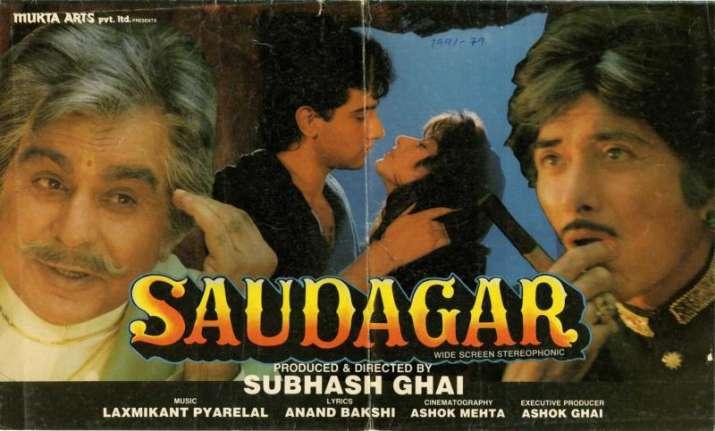 India Tv - Manisha Koirala's debut movie Saudagar