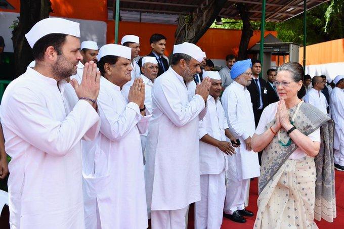 In her statement, Sonia Gandhi also urged citizens to