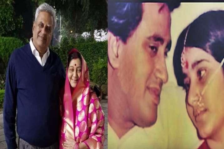 Sushma Swaraj and Swaraj Kaushal love story