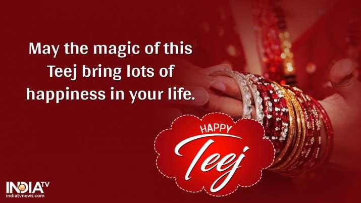 Happy Hartalika Teej 2019 Wishes Quotes Hd Images