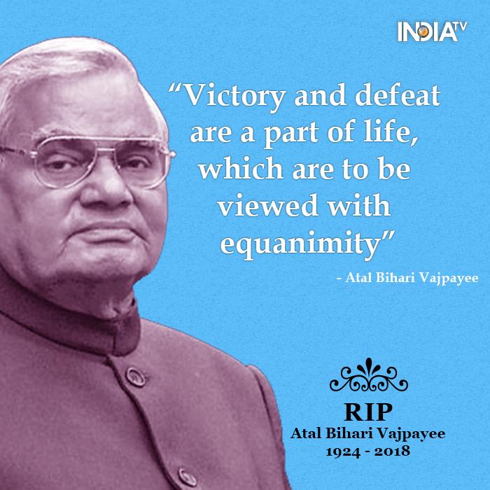 India Tv - Memorable quotes of Atal Bihari Vajpayee