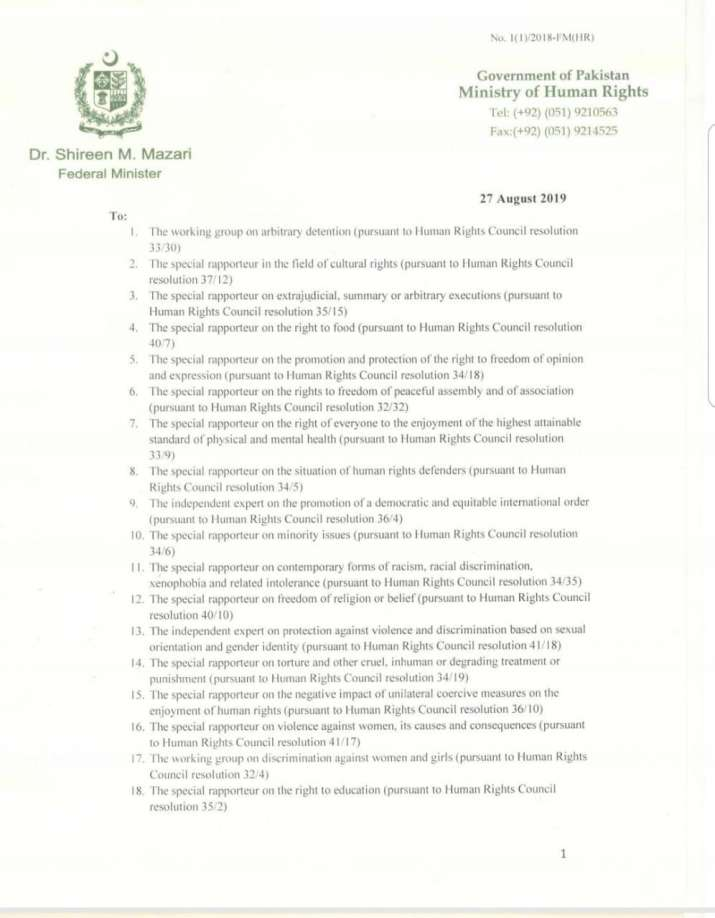 India Tv - Pakistan writes letter to the United Nations