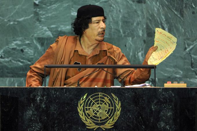 India Tv - Muammar al-Gaddafi