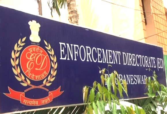 ED files money laundering case against Rolls Royce