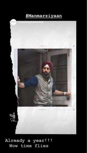 India Tv - Abhishek Bachchan's Instagram story