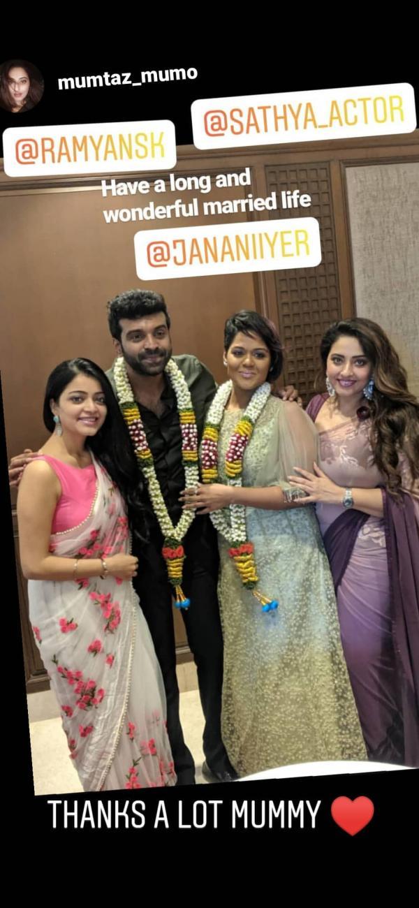 India Tv - Bigg Boss Tamil contestant Ramya