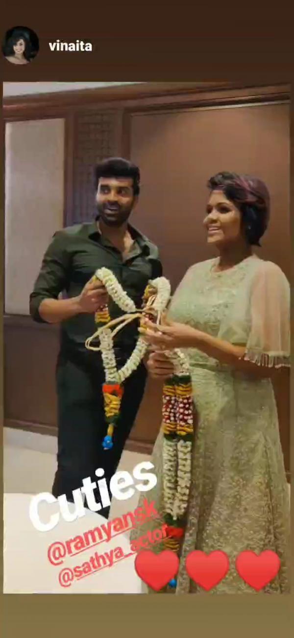 India Tv - Bigg Boss Tamil's Ramya wedding