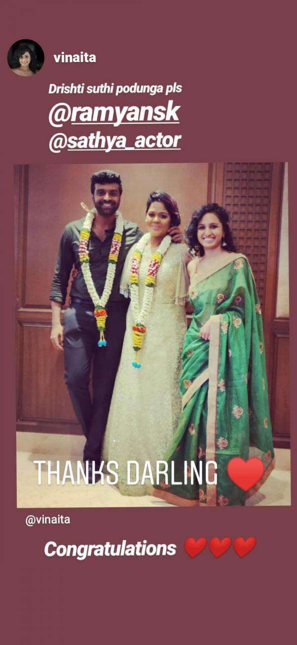 India Tv - Bigg Boss Tamil's Ramya