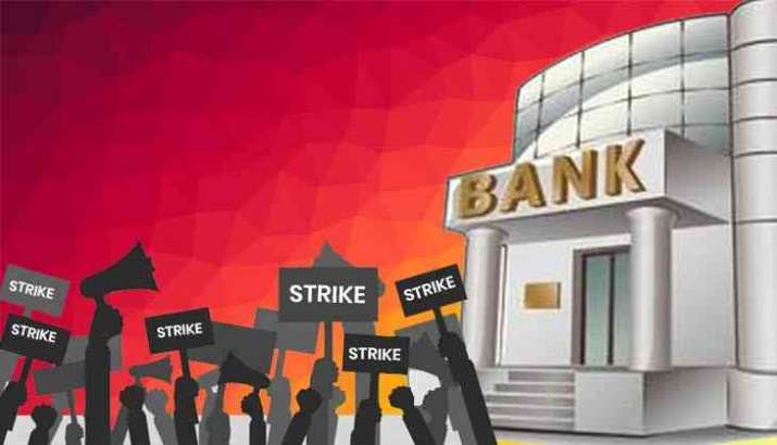 Bank Strike Alert: Banks to remain shut for four days in