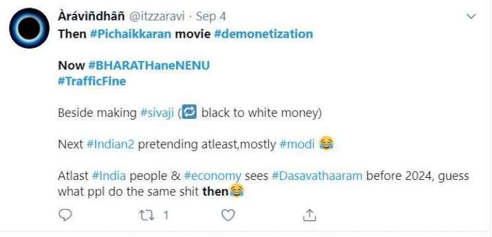 India Tv - Twitter posts on Mahesh Babu starrer Bharat Ane Nenu