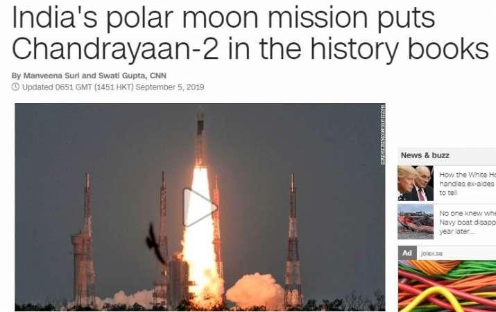 India Tv - CNN reaction