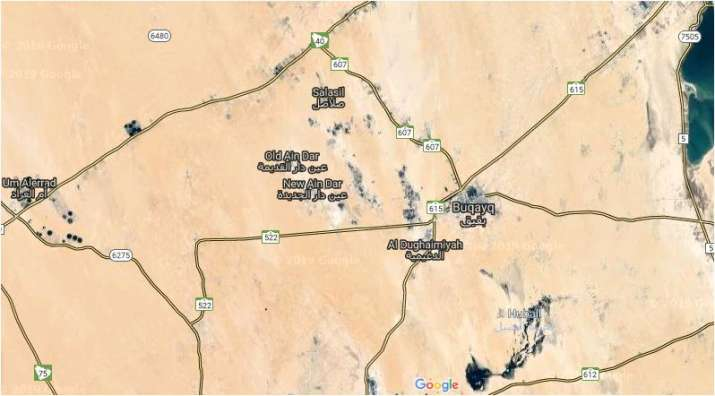 Aramco Drone Attack: World's largest oil facility bombed in