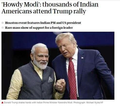 India Tv - The Guardian