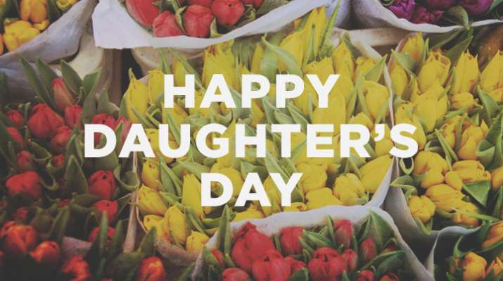 India Tv - Happy Daughters' Day 2019