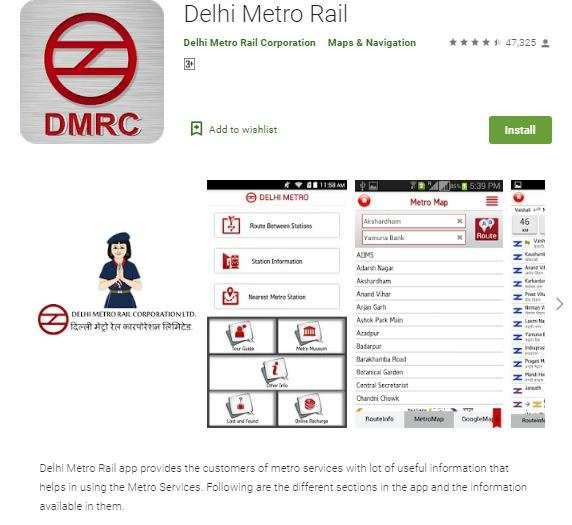 India Tv - Delhi Metro app