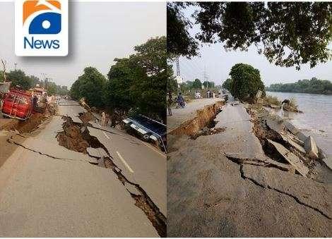 India Tv - pakistan earthquake,pakistan earthquake news,Today's Earthquakes in Pakistan,Earthquake Latest News,