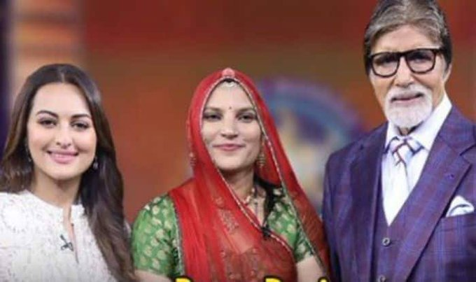 India Tv - Sonakshi Sinha with Amitabh Bachchan and a KBC contestant