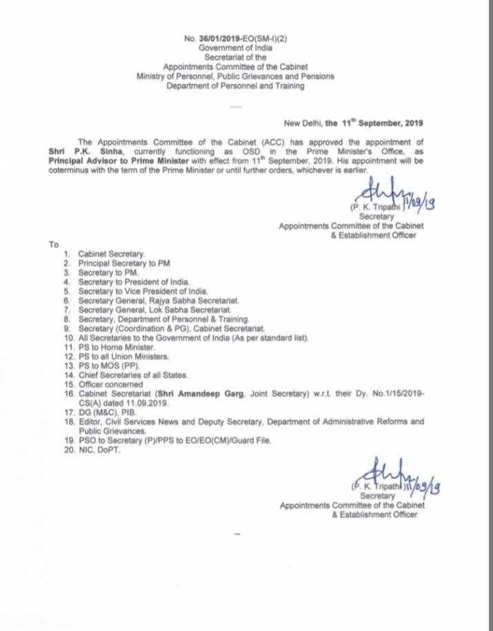 Pramod Kumar Sinha appointed principal advisor, P K Mishra