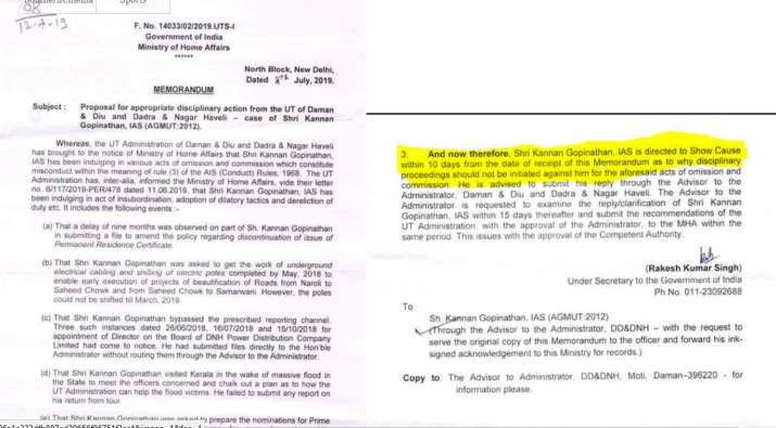 India Tv - Letter reveals Kannan Gopinathan, Kerala IAS officer was under MHA scanner before he quit