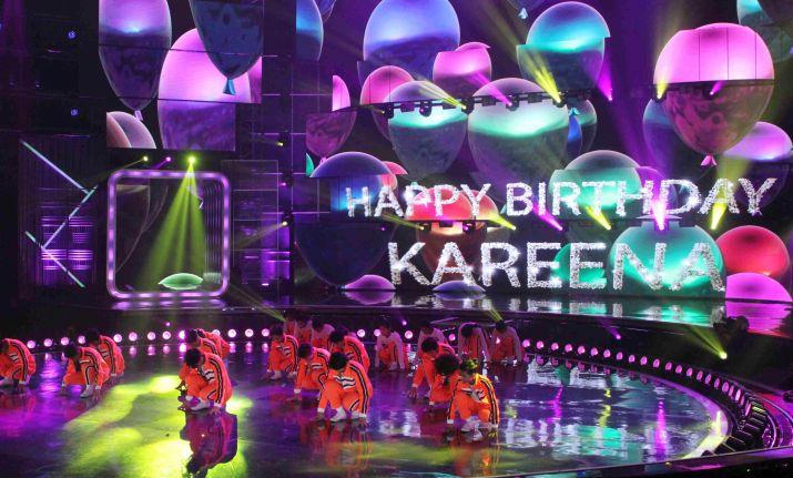 India Tv - DID 7 contestants dedicate special performance to Kareena Kapoor Khan