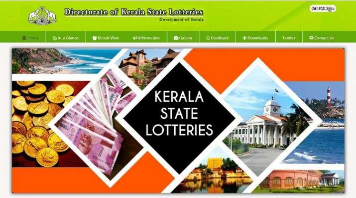 Kerala State Lottery 2019: Akshaya AK-411 results out