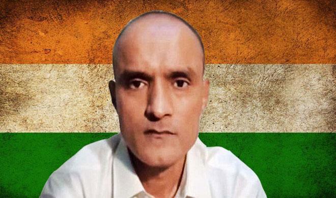 Kulbhushan Jadhav will not get second consular access, says