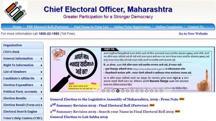 India Tv - Maharashtra polls 2019