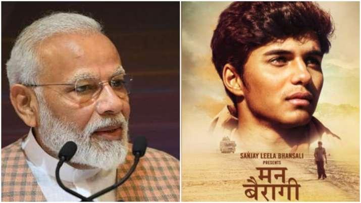 Mann Bairagi producer Mahaveer Jain: Modiji won't see our film on his life