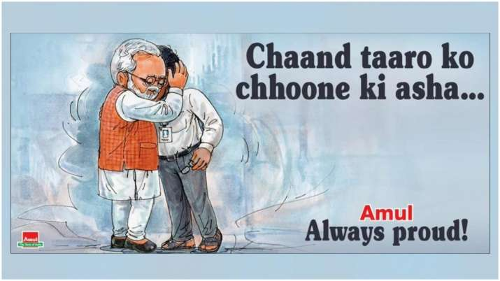 Chandrayaan-2: Amul's ad on communication with Vikram