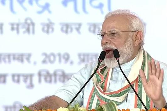 PM Modi/ANI