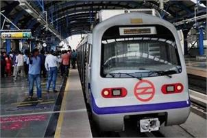 DMRC ties up with bike-sharing app Yulu for last-mile
