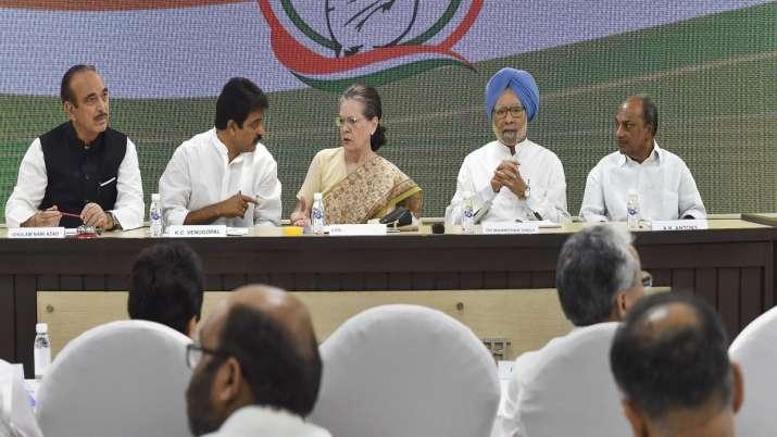 Congress facing economic slowdown as its 'moneybag