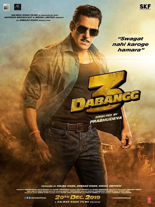 India Tv - Dabangg 3 Motion Poster: Salman Khan shares first look as Chulbul Pandey, asks fans, 'Swagat toh karo humara'