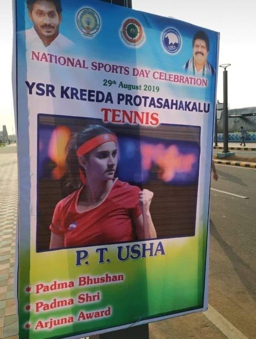 The organisers installed a poster with a photograph of the