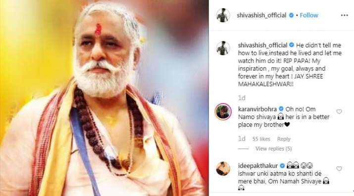 India Tv - Bigg Boss 12 contestant, Shivashish Mishra's father passes away