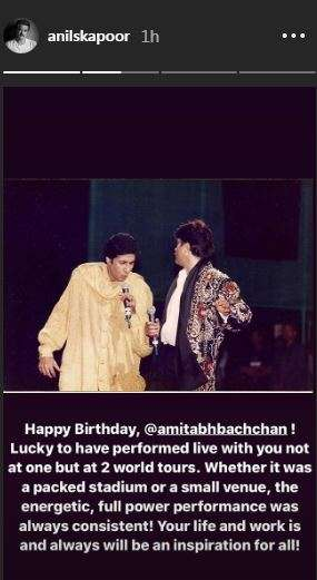 India Tv - Anil Kapoor's birthday wish for Amitabh Bachchan
