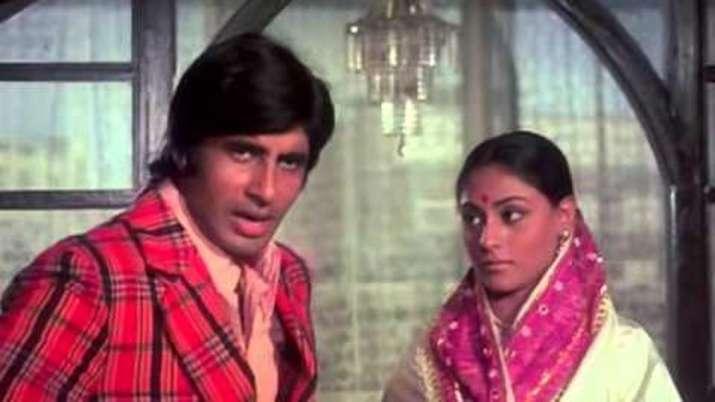 India Tv - Abhimaan