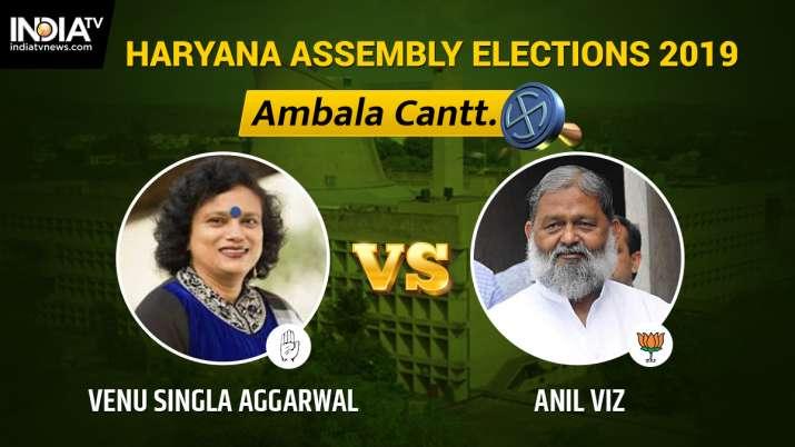 Ambala Cantt Result Live: BJP's Anil Vij vs Venu Singla of