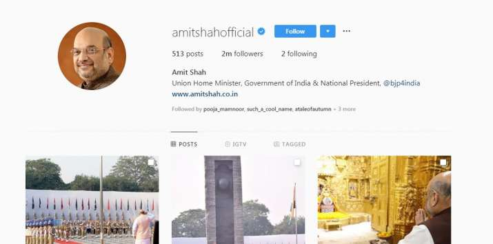India Tv - Union Home Minister Amit Shah joins Instagram