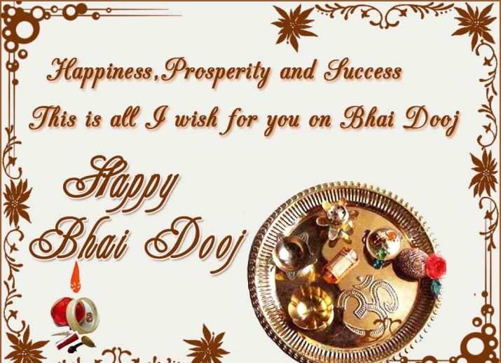 India Tv - Happy Bhai Dooj 2019!